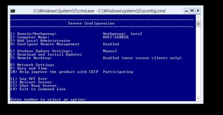 Hyper-V Server Configuration Menu